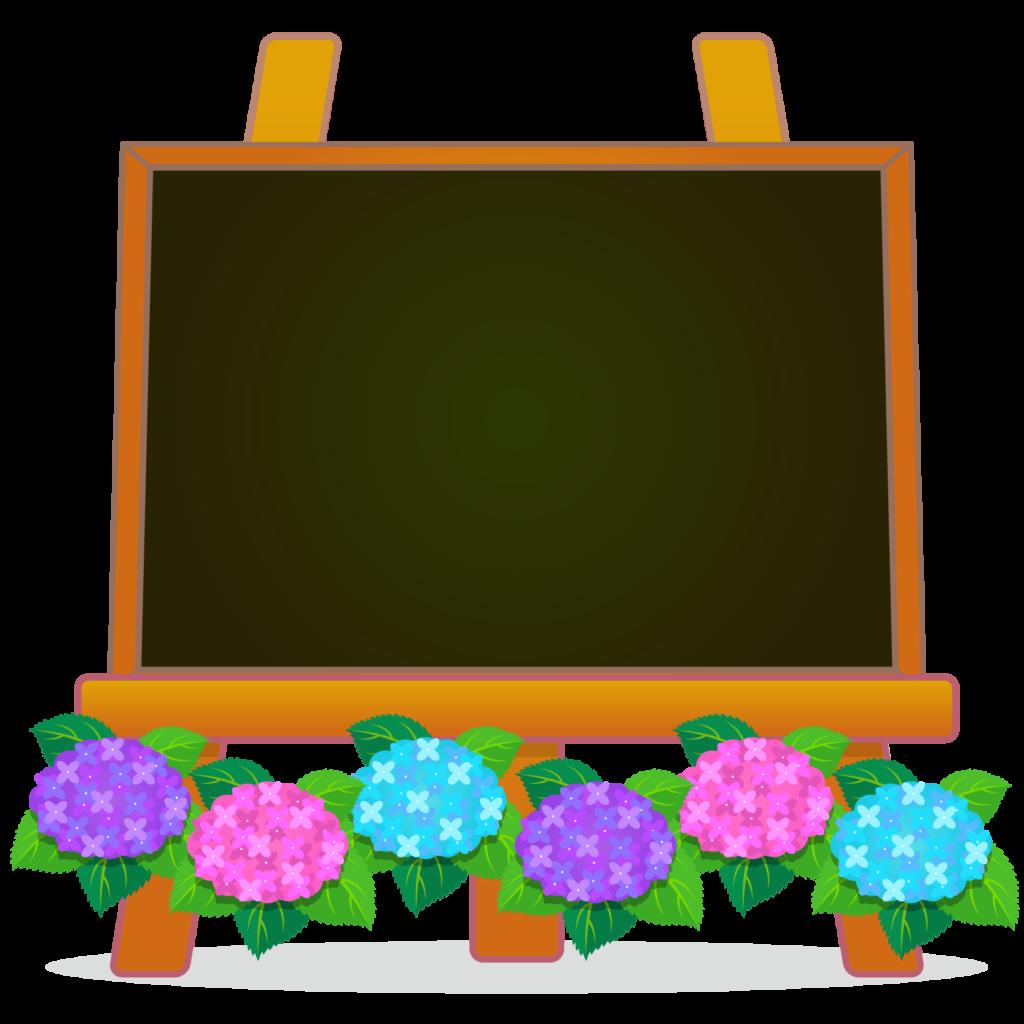 商用フリー・無料イラスト_あじさいの花(紫陽花)イーゼル(キャンバス)黒板_6gatsu02