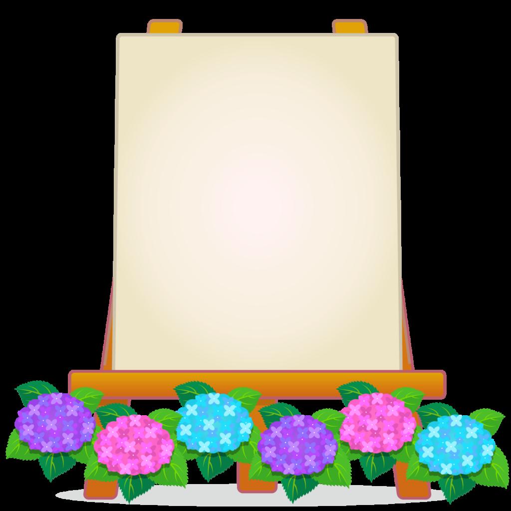 商用フリー・無料イラスト_あじさいの花(紫陽花)イーゼル(キャンバス)_6gatsu03