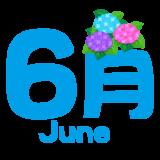 商用フリー・無料イラスト_6月文字_June01