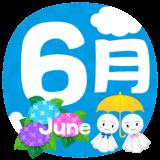 商用フリー・無料イラスト_6月文字_June03