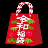 商用フリー・無料イラスト_元号_令和福袋(れいわ・REIWA)_gengo57