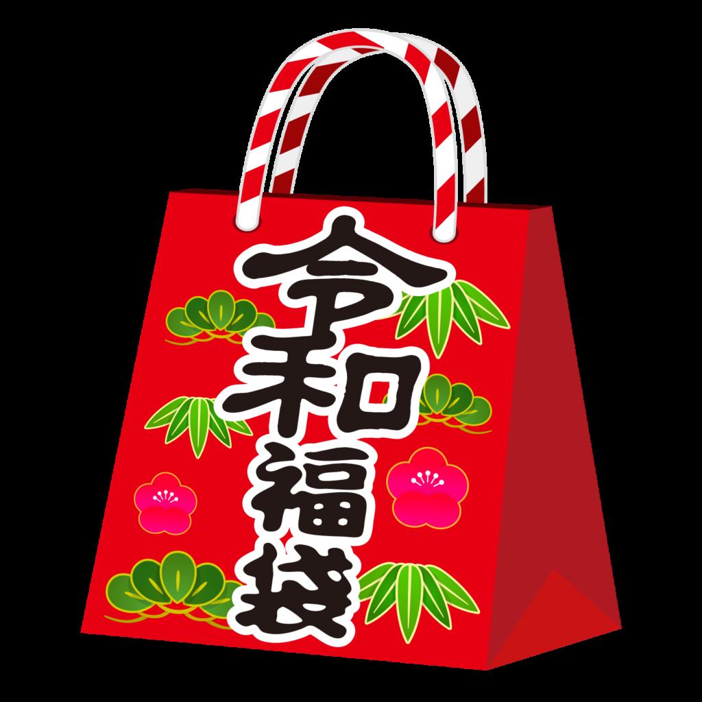 商用フリー・無料イラスト_元号_令和福袋(れいわ・REIWA)_gengo59