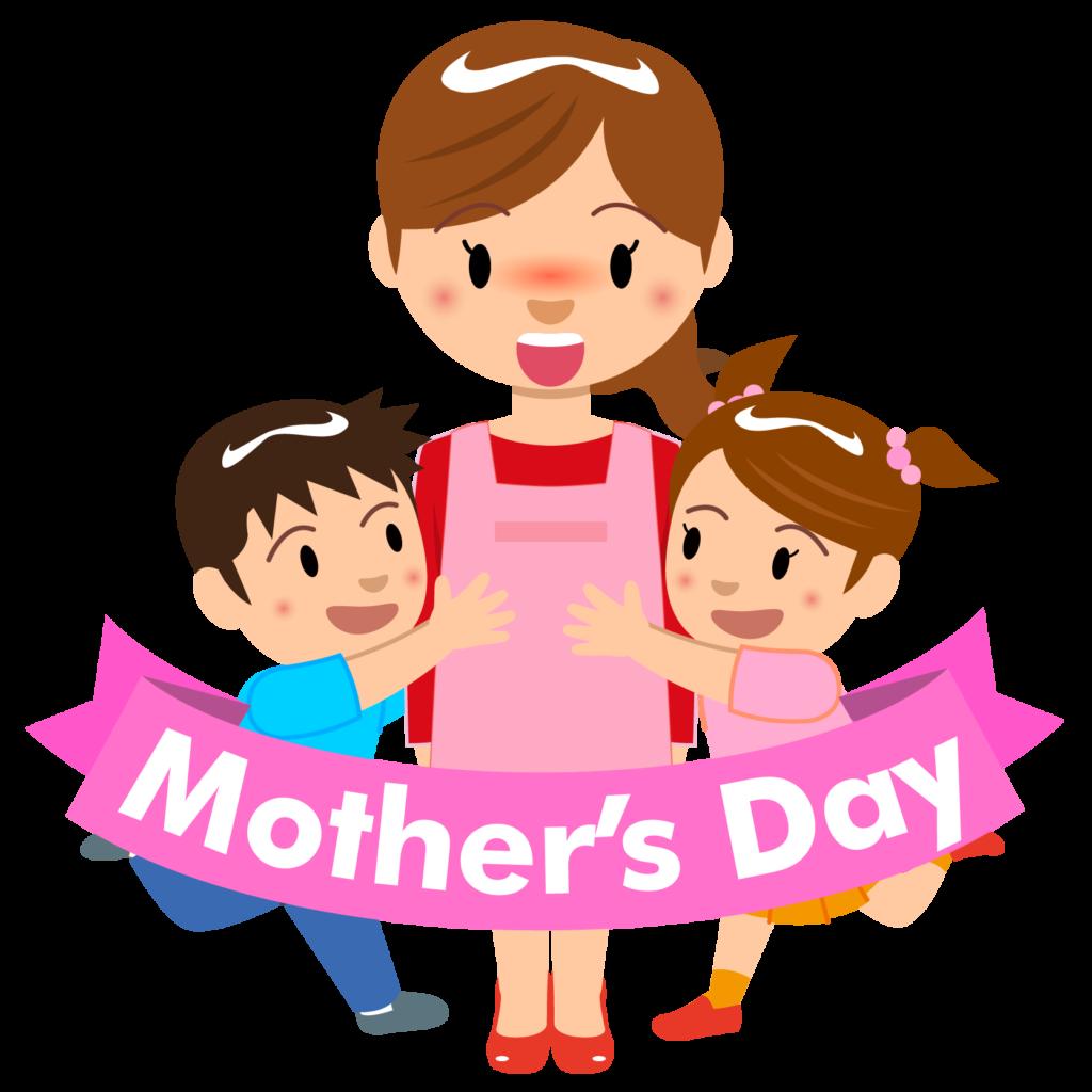 商用フリー・無料イラスト_5月母の日_子供とお母さん_mothersday008