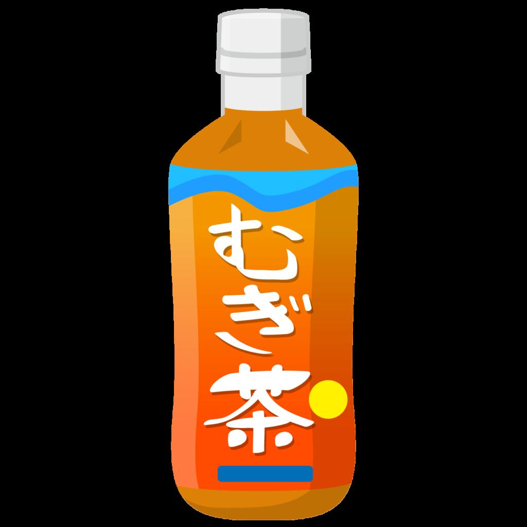 商用フリー・無料イラスト_むぎ茶_ペットボトル_tea