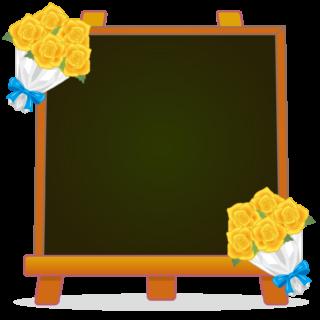商用フリー・無料イラスト_父の日フレーム・黒板・イーゼル_黄色いバラ_chichinohi026