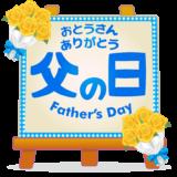 商用フリー・無料イラスト_父の日文字フレーム_黄色いバラ_chichinohi027