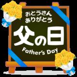 商用フリー・無料イラスト_父の日文字フレーム_黄色いバラ_chichinohi028