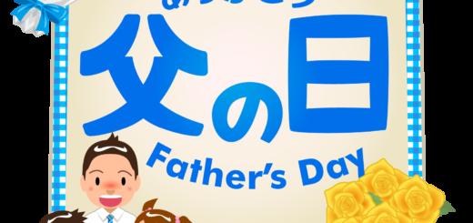商用フリー・無料イラスト_父の日文字フレーム_黄色いバラの花束_chichinohi029