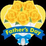 商用フリー・無料イラスト_父の日文字_黄色いバラの花束_chichinohi039
