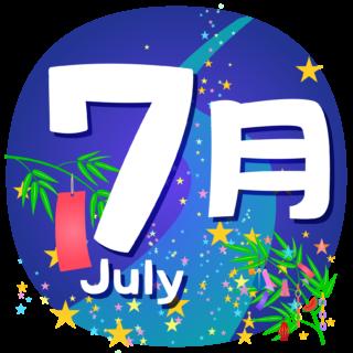 商用フリー・無料イラスト_7月文字_七夕_july_tanabata017