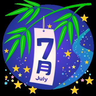 商用フリー・無料イラスト_7月文字_七夕_july_tanabata020