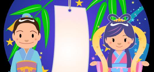 商用フリー・無料イラスト_七夕短冊_織姫(織女)彦星(牽牛)_七月_july_tanabata036