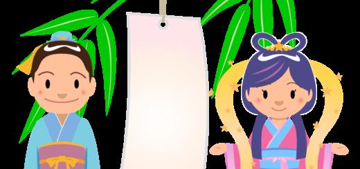 商用フリー・無料イラスト_七夕短冊_織姫(織女)彦星(牽牛)_七月_july_tanabata041