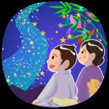 商用フリー・無料イラスト_七夕飾り_男女_七月_july_tanabata058