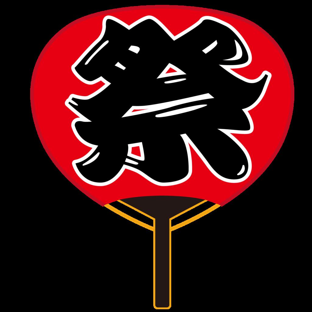 商用フリー・無料イラスト_お祭りうちわ・団扇(赤)_uchiwa001