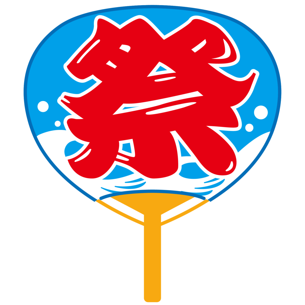 商用フリー・無料イラスト_お祭りうちわ・団扇(水色)_uchiwa002