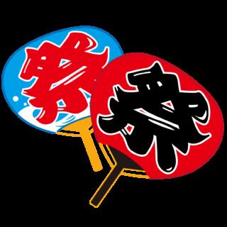 商用フリー・無料イラスト_お祭りうちわ・団扇(赤・青)_uchiwa007