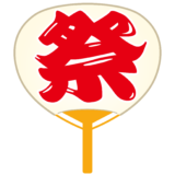 商用フリー・無料イラスト_お祭りうちわ・団扇(白)_uchiwa015