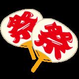 商用フリー・無料イラスト_お祭りうちわ・団扇(白)_uchiwa017