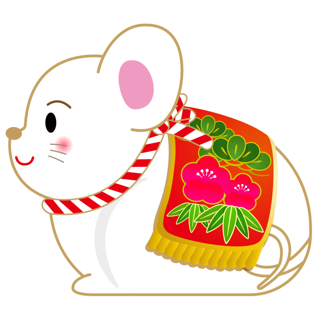 商用フリー・無料イラスト_干支_年賀_子年(鼠/ ねずみどし)_ne003