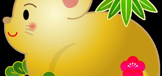 商用フリー・無料イラスト_干支_年賀_子年(鼠・ねどし・ ねずみどし)_ne005