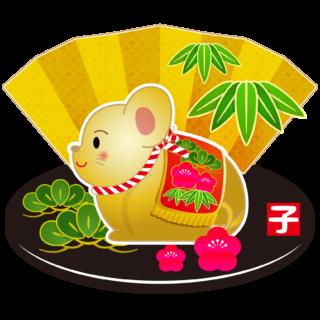 商用フリー・無料イラスト_干支_年賀_子年(鼠・ねどし・ ねずみどし)_ne012