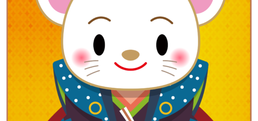 商用フリー・無料イラスト_干支_年賀_子年(鼠・ねどし・ ねずみどし)_ne013