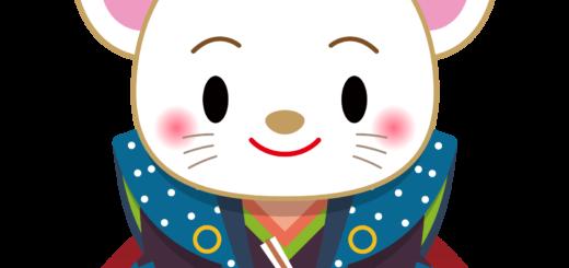 商用フリー・無料イラスト_干支_年賀_子年(鼠・ねどし・ ねずみどし)_ne014