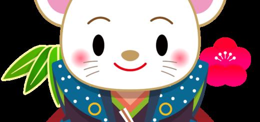 商用フリー・無料イラスト_干支_年賀_子年(鼠・ねどし・ ねずみどし)_ne015