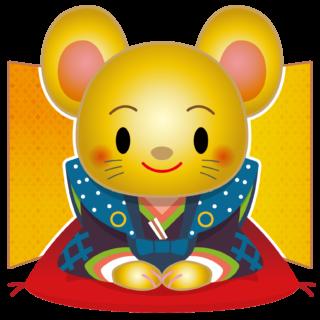商用フリー・無料イラスト_干支_年賀_子年(鼠・ねどし・ ねずみどし)_ne016