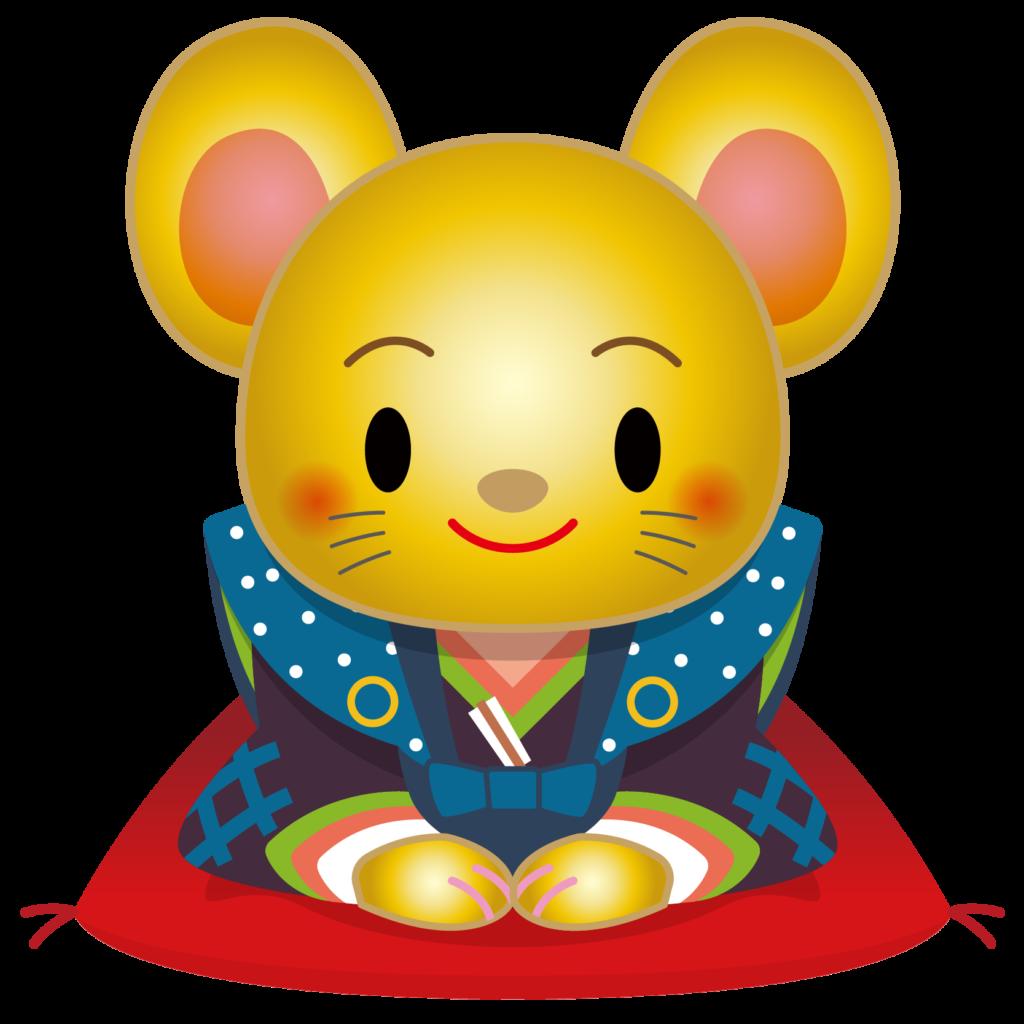 商用フリー・無料イラスト_干支_年賀_子年(鼠・ねどし・ ねずみ