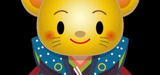 商用フリー・無料イラスト_干支_年賀_子年(鼠・ねどし・ ねずみどし)_ne017
