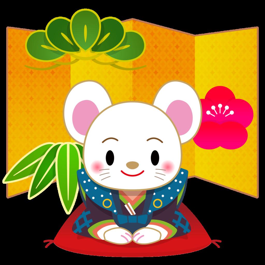 商用フリー・無料イラスト_干支_年賀_子年(鼠・ねどし・ ねずみどし)_ne020