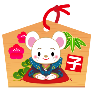 商用フリー・無料イラスト_干支_年賀_子年(鼠・ねどし・ ねずみどし)_ne021