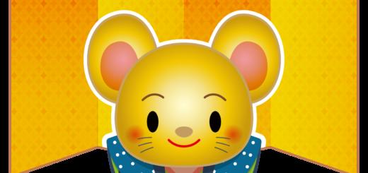 商用フリー・無料イラスト_干支_年賀_子年(鼠・ねどし・ ねずみどし)_ne022