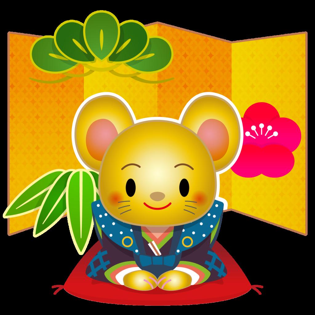 商用フリー・無料イラスト_干支_年賀_子年(鼠・ねどし・ ねずみどし)_ne023