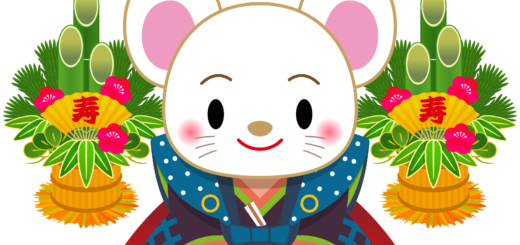 商用フリー・無料イラスト_干支_年賀_子年(鼠・ねどし・ ねずみどし)_ne026