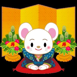 商用フリー・無料イラスト_干支_年賀_子年(鼠・ねどし・ ねずみどし)_ne027