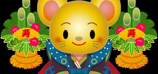 商用フリー・無料イラスト_干支_年賀_子年(鼠・ねどし・ ねずみどし)_ne029
