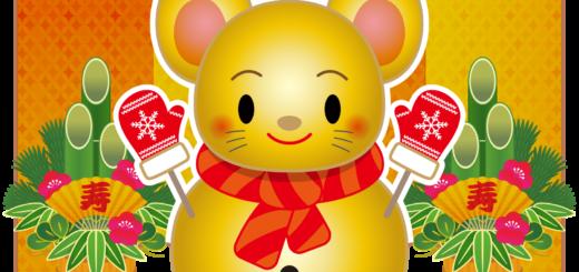 商用フリー・無料イラスト_干支_年賀_子年(鼠・ねどし・ ねずみどし)_ne050