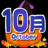 商用フリー・無料イラスト_10月タイトル文字_Autumn_OctoberTitle005