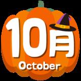 商用フリー・無料イラスト_10月タイトル文字_Autumn_OctoberTitle009