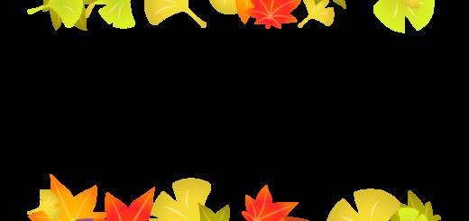 商用フリー・無料イラスト_秋_落ち葉のフレーム_autumn055
