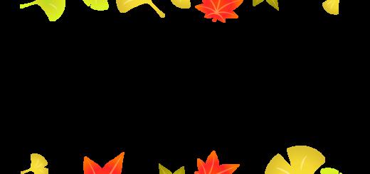 商用フリー・無料イラスト_秋_落ち葉のフレーム_autumn056