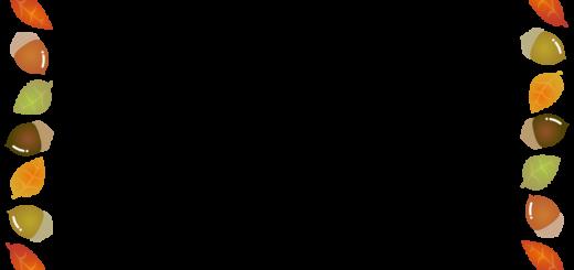 商用フリー・無料イラスト_秋_落ち葉とどんぐりのフレーム_autumn063
