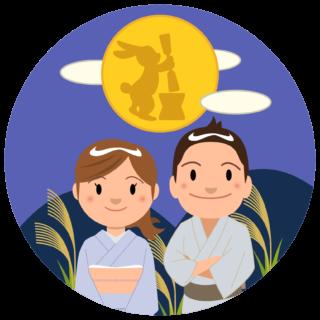 商用フリー・無料イラスト_9月_中秋の名月・お月見をする着物の男女_moon44