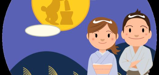 商用フリー・無料イラスト_9月_中秋の名月・お月見をする着物の男女_moon45