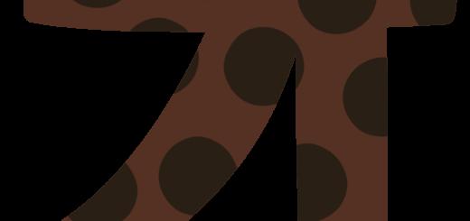 商用フリー・無料イラスト_タピオカの文字「オ」_tapioca018