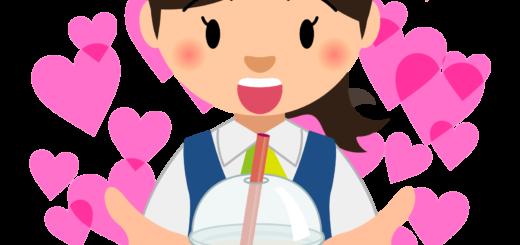 商用フリー・無料イラスト_タピオカドリンクを持つ笑顔で嬉しそうな女性_tapioca024