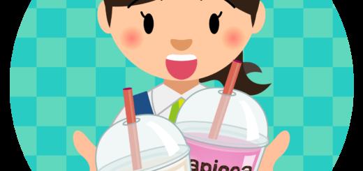 商用フリー・無料イラスト_タピオカドリンクを持つ笑顔で嬉しそうな女性_tapioca025